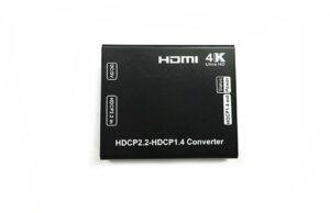 HDCP 2.2 to HDCP 1.4 HDMI Converter