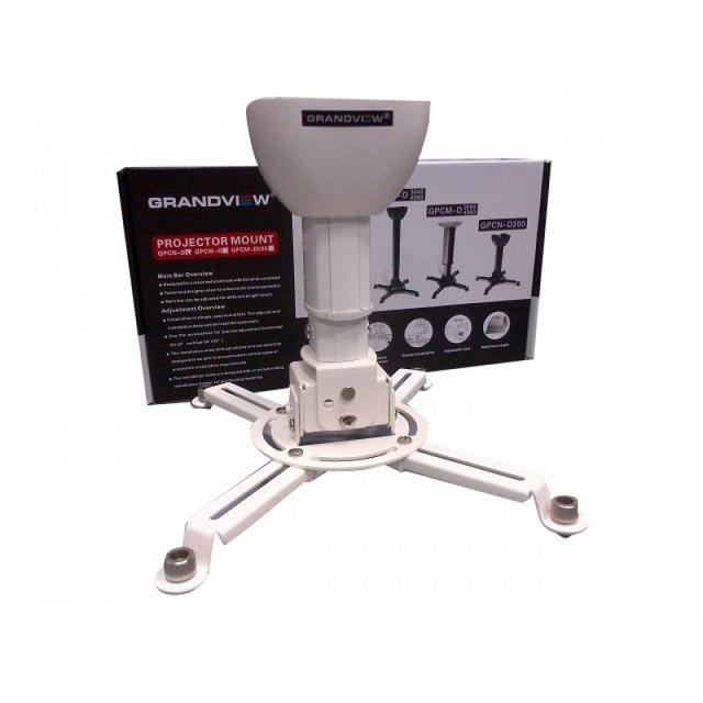 Grandview GPCN-D200 Projector Bracket