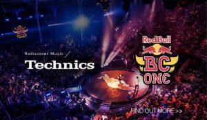Rapallo | Technics DJ SL-1210MK7 Red Bull BC One Limited Edition Turntable